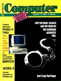 Computer_01